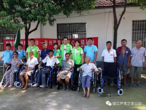 zhenjiang-reed-s-home-cared-the-elderly-people-in-caohuang-village