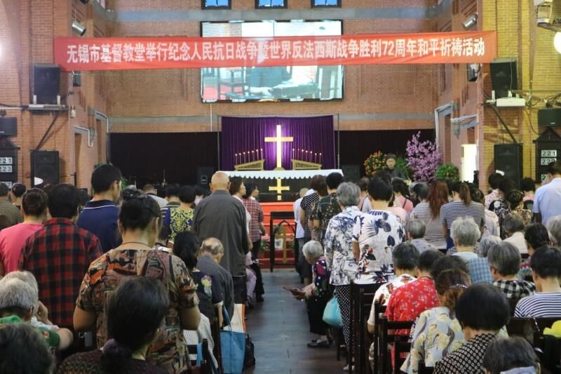 wuxi-church-held-the-prayer-meeting-on-sept-10-to-mark-the-72nd-anniversary-of-the-victory-in-the-chinese-peoples-war-of-resistance-against-japanese-aggression-and-the-world-anti-fascist-war