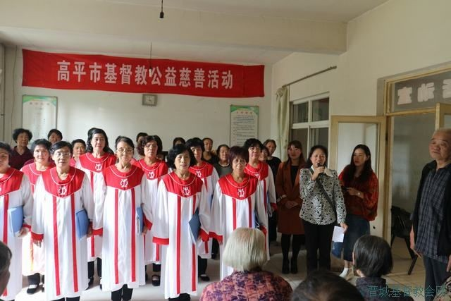 the-seniors-fellowship-of-gan-en-church-visited-nancheng-center-nursing-home