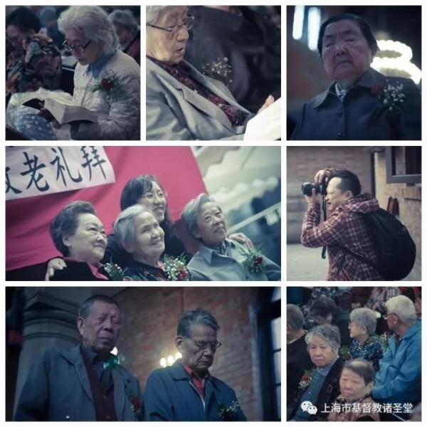 shanghai-all-saints-church-held-a-special-service-for-seniors-above-80-on-oct-22-2017