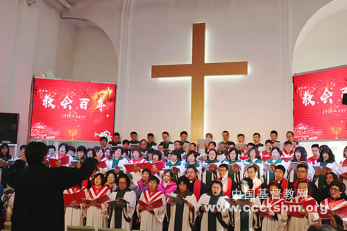 tianjin-gangweilu-church-held-the-celebration-to-mark-its-100th-anniversary