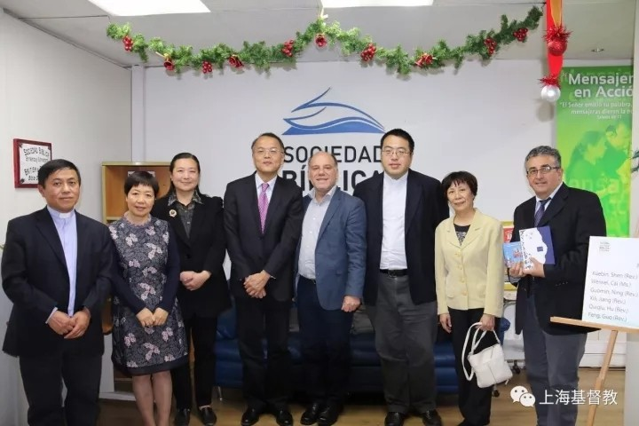 the-delegation-visited-chilean-bible-society-on-dec-9