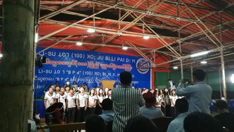 the-celebrations-marking-the-100th-anniversary-of-the-old-lisu-script-was-begun-in-myitkyina-on-december-14-2017