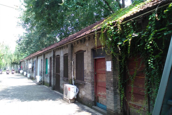 Nowadays appearance of the old house of Ledao Home(Credit: Gospeltimes.cn)
