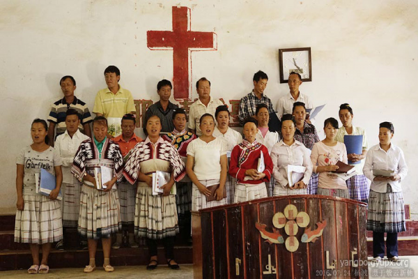 Worship with the Miao Church (Photo Provide to CCD)