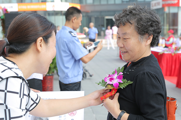 beijing-ccc-tspm-launches-light-and-salt-campaign
