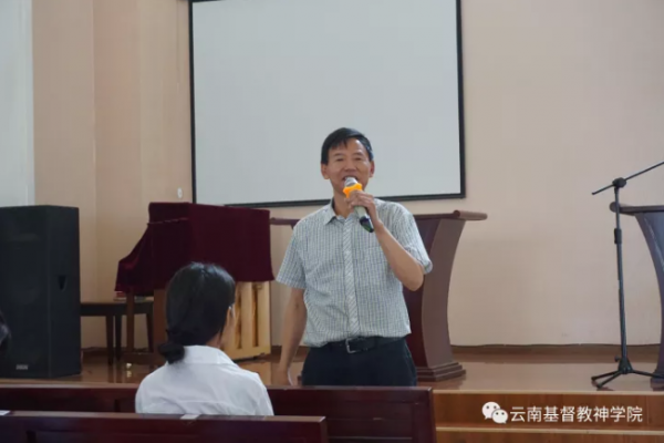 rev-luo-deshun-gave-a-speech-in-the-opening-ceremony-of-the-seminarys-second-correspondence-program