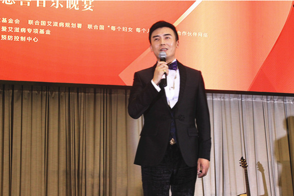 bian-bingbin-spoke-at-a-charity-musical-banquet-held-on-the-evening-of-dec-1-2016-the-29th-world-aids-day