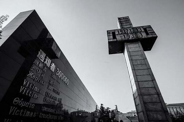 national-memorial-day-for-nanjing-massacre-victims