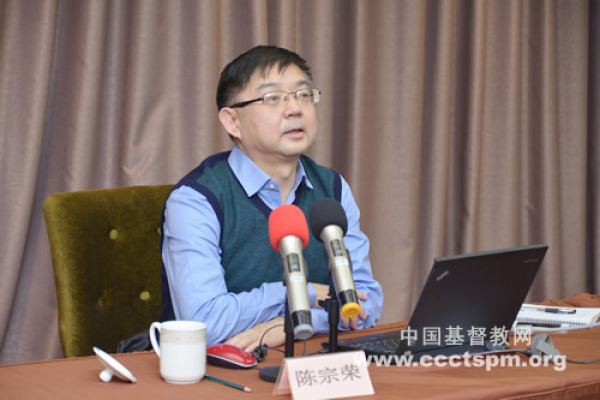 Chen Zongrong, deputy director of SARA, made a speech in the standing committees of the Ninth TSPM and the Seventh CCC conducted in Shanghai on November 28, 2017.