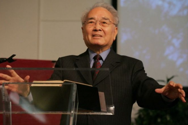 Rev. Wang Yongxin