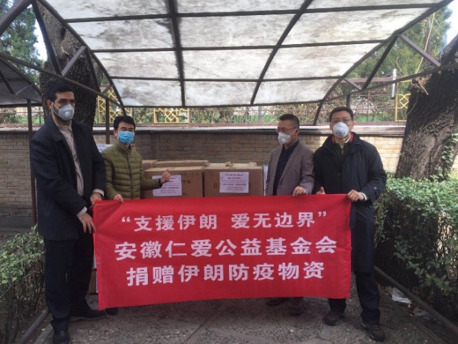 On March 16, Rev. Wei Hong and Rev. Zhou Ming on behalf of the aid campaign launched by