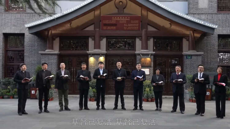 On the morning of Easter Sunday, the pastoral staff of Hangzhou Sicheng Church read the Scripture in relays.