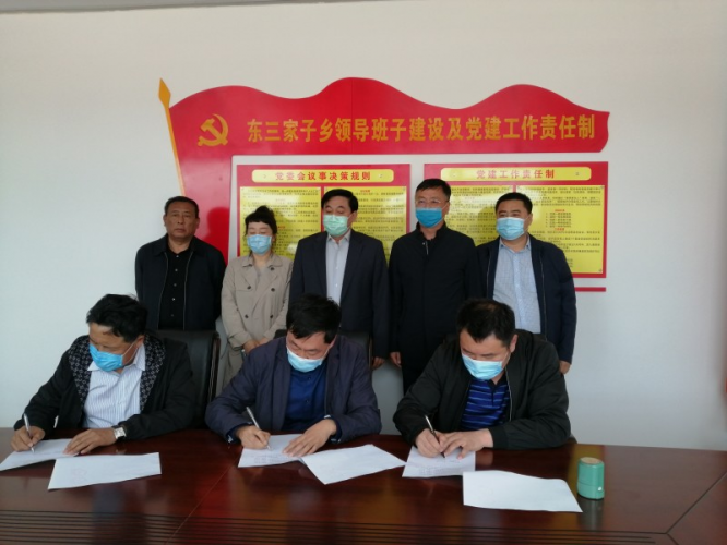Jilin CC&TSPM signed an agreement with Dongxiangjiazi township to donate funds for drought relief wells On May 11, 2020