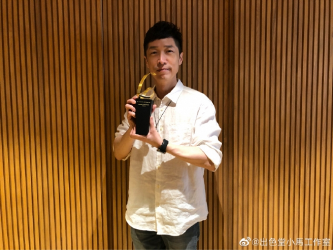 On May 19, 2020, Hong Kong Christian artist Steven Ma won the