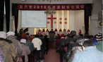 Fuxing Church celebrates International Women's Day of Prayer, Xuzhou, Jiangsu