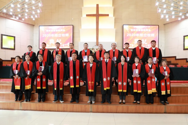 At West Wuma Road Church in Nan'guan District, Changchun, China's northeastern Jilin, 16 pastoral workers are ordained as pastors.