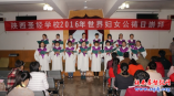 Shaanxi Bible College: More than 140 seminary students and teachers attend the service on March 4