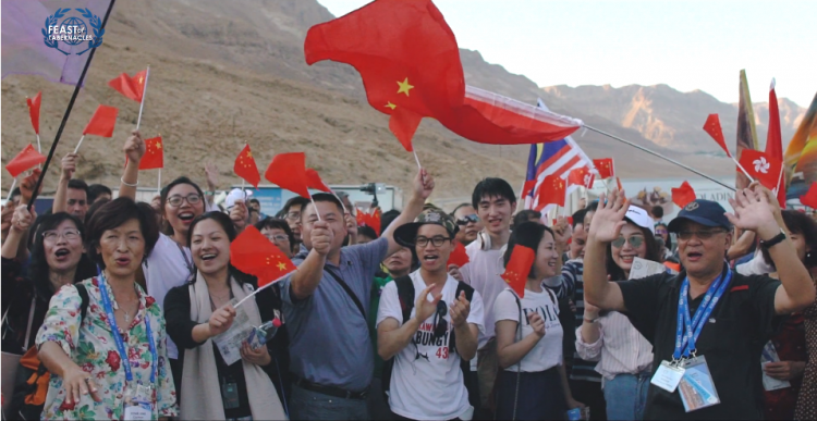 Chinese Christian joined in the Feast of Tabernacles near Ein Gedi aside the Dead Sea in the Judean Deser, Israel, held by International Christian Embassy Jerusalem on September 23, 2018.