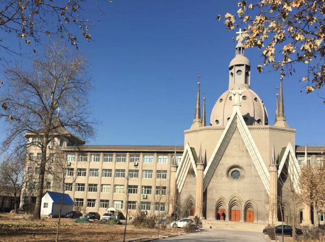 Hebei Catholic Seminary