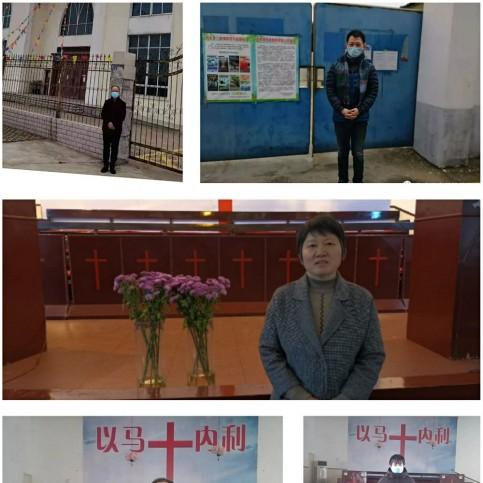 Five pastors from the churches in Zhangjiagang City, Jiangsu Province decide to stay in place for the Chinese New Year which falls on February 12, 2021.