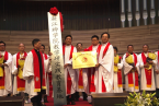 """Zhejiang Theological Seminary's Research and Practice Education Base "" set up in Liushi Church, Wenzhou"