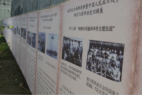 Chinese Christians marked 70th anniversary of anti japanese war