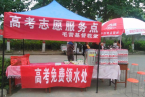 Maoying Church in Henan Province sets up Loving Serving Station for the public in Gaokao.