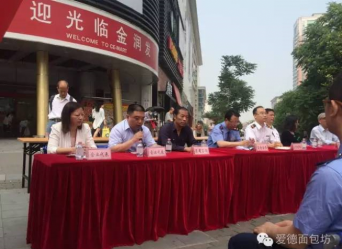 Amity Bakery attends nauguration of The China Food Safety Publicity Week 2016 in Nanjing
