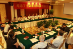 Symposium commemorates Bishop Ding Guangxun, late Chinese Christian leader