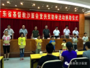 Guangdong CCC charity Foundation and local church held the Poverty Aid and Helping Students ceremony.