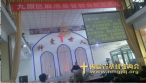 Inner Mongolia Batou Machi Church's Dedication Ceremony from Oct. 2 to Oct. 4.