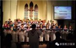 Guangdong Shamian Church's choir singing hymns