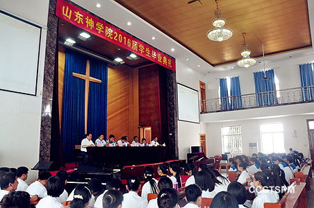 Commencement in Shandong Theological Seminary