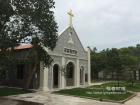 Beihai Simon Church Cares for Lepers for Over 100 Years.