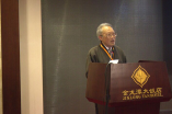 Professor Tao Shaohu speaks in the speech.
