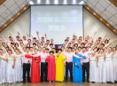 Shenyang Xita Church: the Pastoral Staff and the the Messiah Praise Group