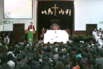 Pastor Xiao Mudao Preaches the Sermon in Gangwangshi Church