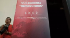 The Brochure of 2015 HK CPF