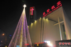 The annual Christian Haidian Square Christmas tree lighting ceremony took place at the Haidian Square, Dec 4, 7:30pm.