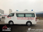 EXO Lay's donated emergency truck.