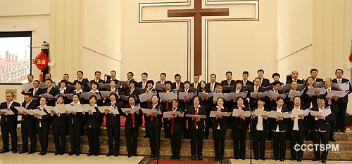 New students of Northeast China Theological Seminary present a chorus