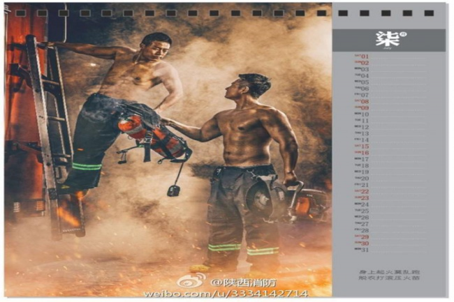 Handsome firefighters posing for the 2017 Chinese Firefighters' Calendar