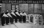 Moses Zhang (the fourth on the left.)
