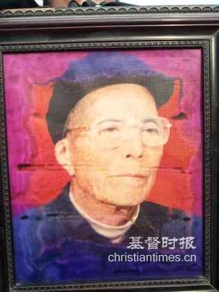 Portrait of Moses Zhang