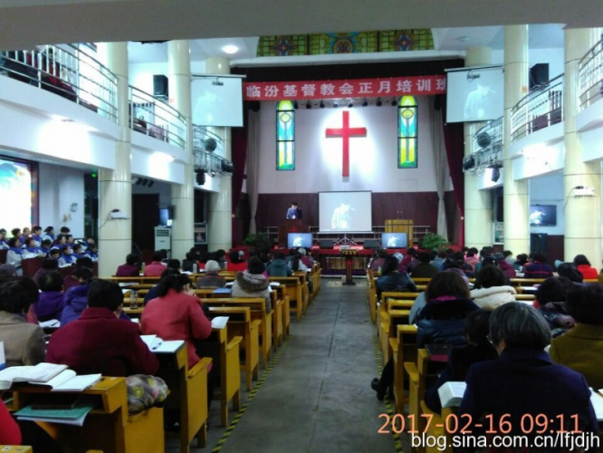 The training program held by Linfen Church
