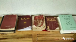 The Bible and hymnal in Miao language