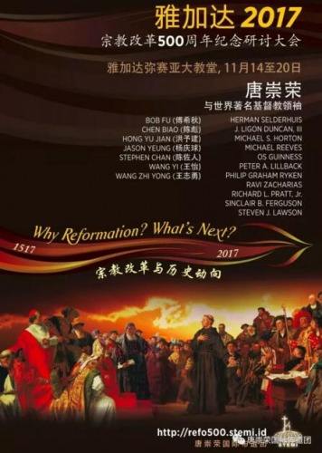 STEMI Conference of Reformation 500th Anniversary Scheduled