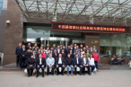 The participants who attended the Hebei Church Training Class of China's Christian Social Service Capacity Construction