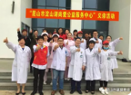 Church in Jiangsu offered Free Clinic to residents.